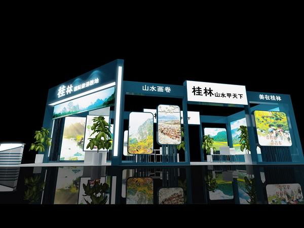 丹东旅游展